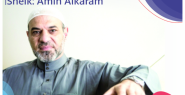Carta do sheik Amin Alkaram